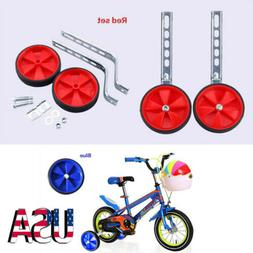 "Children Bicycle Bike Training Wheels Adjustable for 12""-20"""