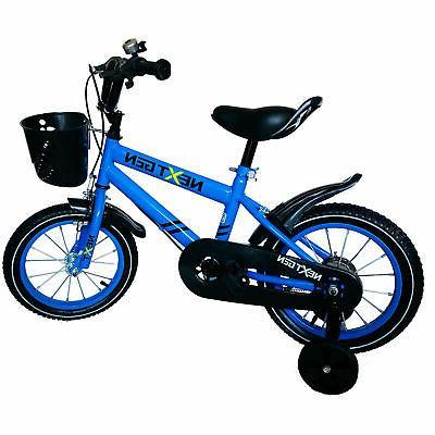 NextGen 14 Kids Training Basket, Blue