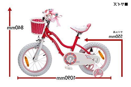 Royalbaby 16 Wheels,