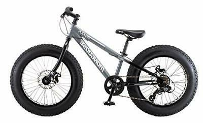 Mongoose ST 20-Inch