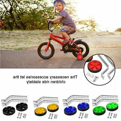universal bicycle training wheels 12 20 children
