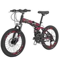 mountain bike for kids 20 inch daul